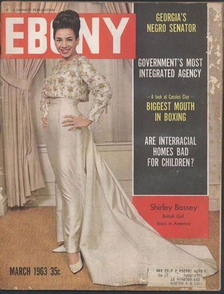 ebony-magazine-1963small.jpg
