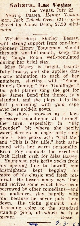 1969 D (blog)