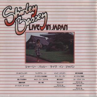 1974-japan-back