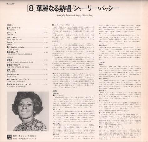 SB = Beautifully Impassioned Singing a 2 - Japan
