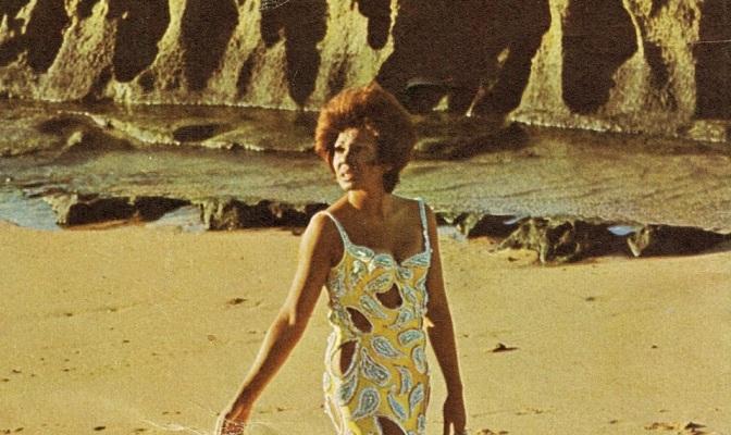 1970 PROGRAMME